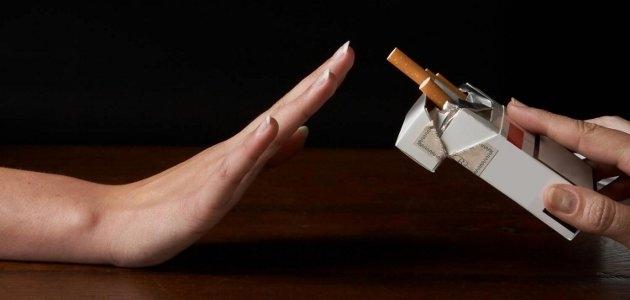 Resultado de imagen de querer dejar de fumar
